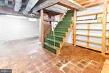 11707 Mansion Street - Photo 28