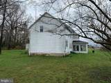 229 Shoemaker Road - Photo 3
