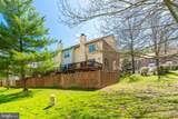 6070 Heatherwood Drive - Photo 75