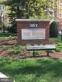 11801 Rockville Pike - Photo 16
