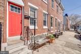 2433 Boston Street - Photo 2