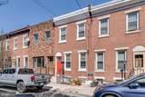 2433 Boston Street - Photo 3