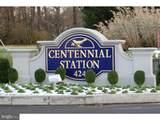 9200 Centennial Station - Photo 1