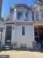 424 State Street - Photo 1