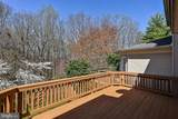 7415 Gillingham Row - Photo 19