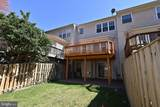 7415 Gillingham Row - Photo 43