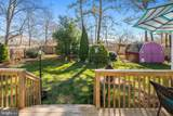 233 Nautilus Drive - Photo 41