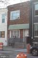 2346 6TH Street - Photo 1