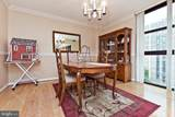 1016 Wayne Street - Photo 24