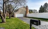 902 Baylowell Drive - Photo 3