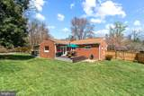 3605 Kendall Place - Photo 43