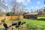 3605 Kendall Place - Photo 48