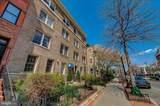 1736 18TH Street - Photo 2