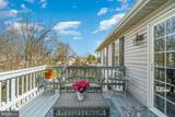 2525 Westminster Drive - Photo 34