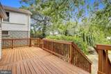 3103 Bunker Hill Road - Photo 23