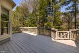 17 Spyglass Court - Photo 36