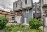 1024 45TH Street - Photo 39