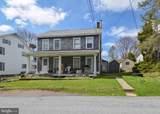 1425 Delaware Avenue - Photo 1