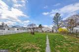 1425 Delaware Avenue - Photo 17
