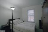 10150 Turnberry Place - Photo 16