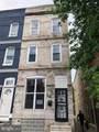 1624 Lexington Street - Photo 1