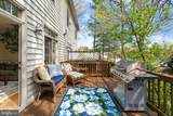 7420 Windy Pines Place - Photo 46