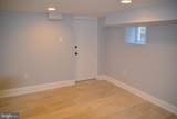 141 Lexington Avenue - Photo 35