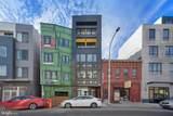 1730 Ridge Avenue - Photo 1