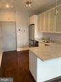 1025 Cathedral Street - Photo 4