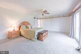 1805 Marion Quimby Drive - Photo 12