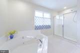 1805 Marion Quimby Drive - Photo 16