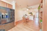 1805 Marion Quimby Drive - Photo 23