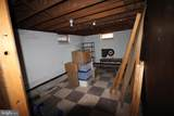 112 Harvard Road - Photo 21