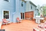 4008 Sparrow House Lane - Photo 48