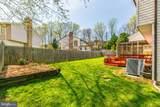 8708 Litwalton Court - Photo 41