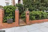 2621 Woodley Place - Photo 22