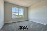 Blue Ridge Floorplan At Hampton Heights - Photo 34