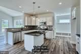 Blue Ridge Floorplan At Hampton Heights - Photo 9
