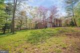 4424 Sudley Road - Photo 3