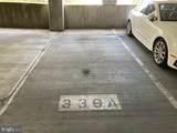12956 Centre Park Circle - Photo 25