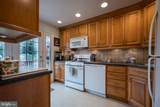325 Michigan Avenue - Photo 10