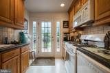 325 Michigan Avenue - Photo 11
