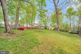 113 Poplar Drive - Photo 12