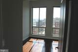 301 Massachusetts Avenue - Photo 11
