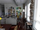 301 Massachusetts Avenue - Photo 5