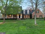 14138 Rover Mill Road - Photo 2