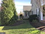 7115 Wheeler Park Circle - Photo 3