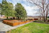 22021 Peach Tree Road - Photo 41