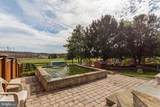 22021 Peach Tree Road - Photo 46