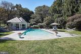360 Spring Mill Road - Photo 4